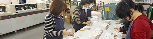 東京メールの手作業